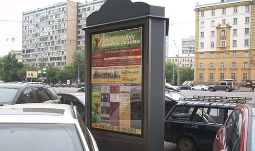 Advertising on poster stands