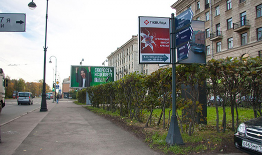 Advertising on street signs