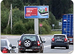 Advertising on billboards 3х6, 5х12, 5х24 м