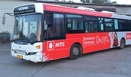 Заказ такси в петербурге сервис по размещению рекламы на транспорте основными заказчиками социальной рекламы являются
